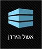 תכנון-בנין-עיר-אשל-הירדן-לוגו-V01-86X100px